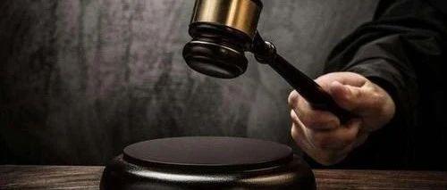 奸淫4名幼女,48岁男子判了
