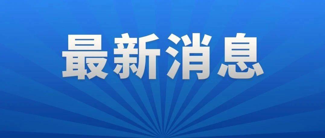 春节江门冷不冷?电影院正常开放吗?权威回应来了!