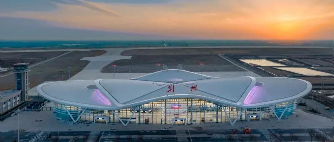 湖北一机场即将通航!