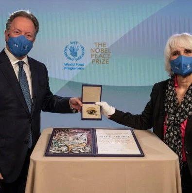 农业贸易百问|世界粮食计划署为什么能获得诺贝尔和平奖?