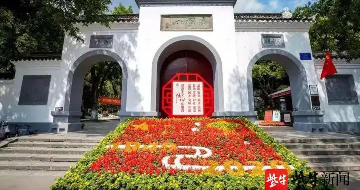 南京清凉寺暂停对外开放
