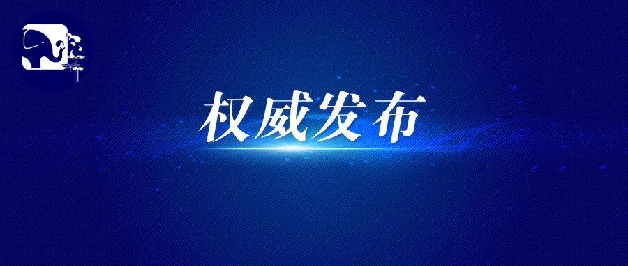 河南省2021年播音与主持、表演、音乐类省统考成绩及专业合格线公布