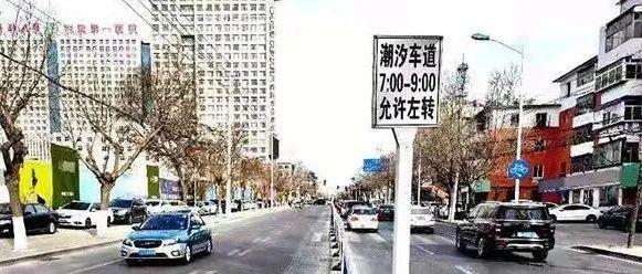 """锦州首条""""潮汐车道""""高效缓解交通拥堵"""