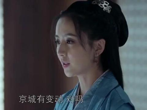 琅琊榜:莱阳王谋反,长林王起兵勤王千里救援