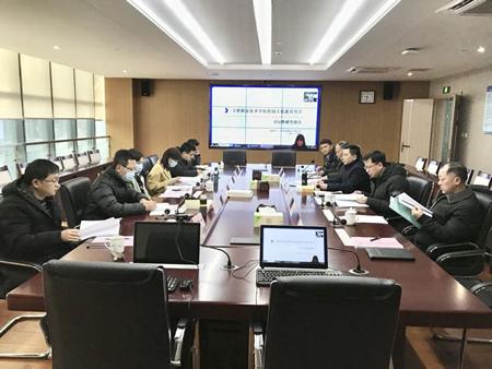 合肥职业技术学院校园文化建设项目可行性研究报告评审会召开