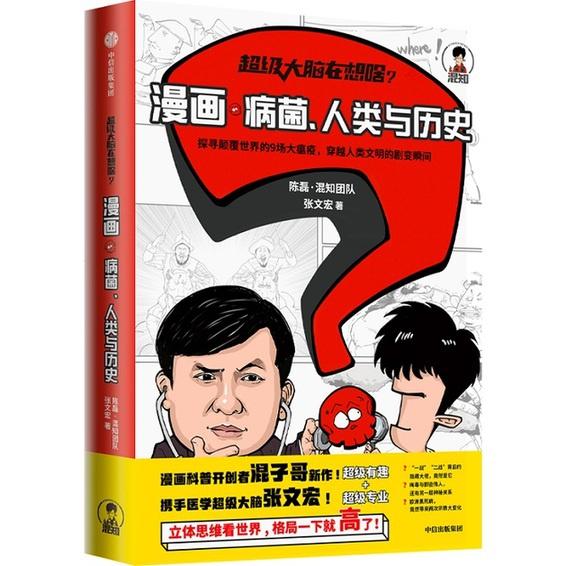 张文宏谈疫情发展:呼吁社会各界积极推进疫苗接种图片