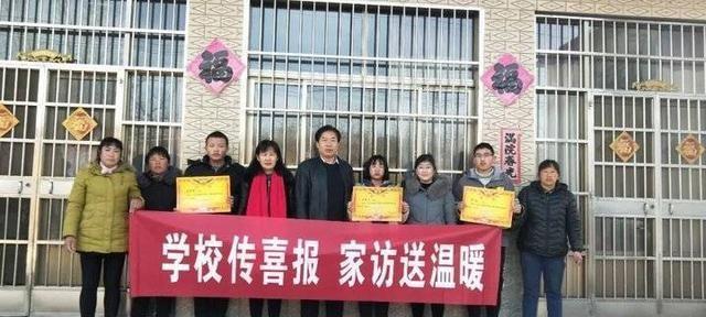 """五峰山初级中学开展 """"万名教师大家访""""活动"""