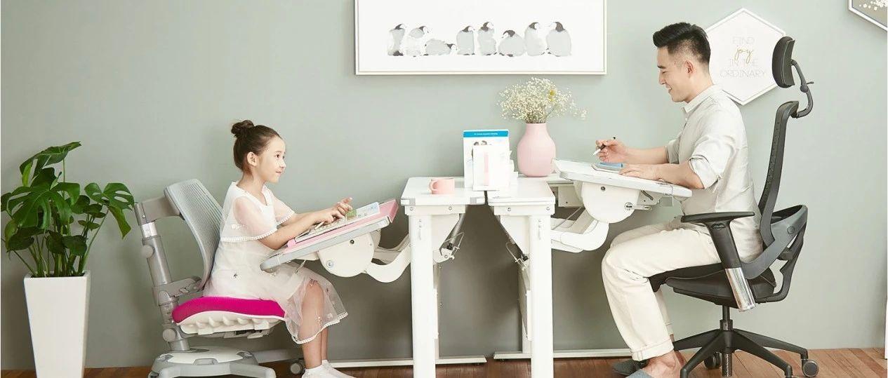 给孩子入一套学习桌界的爱玛仕,你舍得吗?