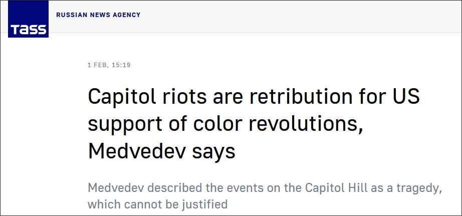 梅德韦杰夫:美国会骚乱是支持他国颜色革命的报应