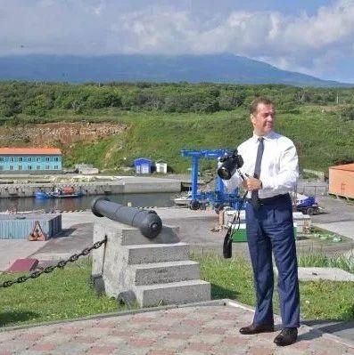 梅德韦杰夫谈俄日领土争议