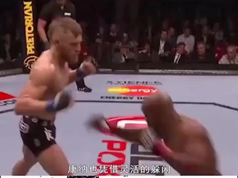 """UFC巨星""""嘴炮""""康纳麦格雷戈在八角笼中的首秀"""