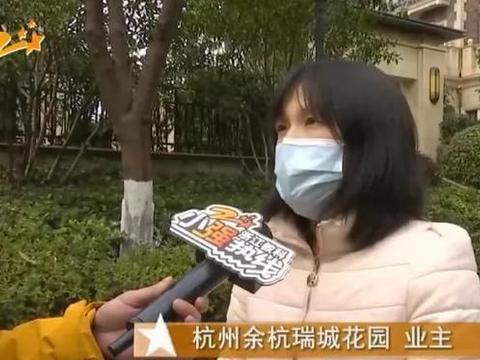 联排区驱赶高层区孩子,杭州小区火了,网友:住别墅就高人一等?