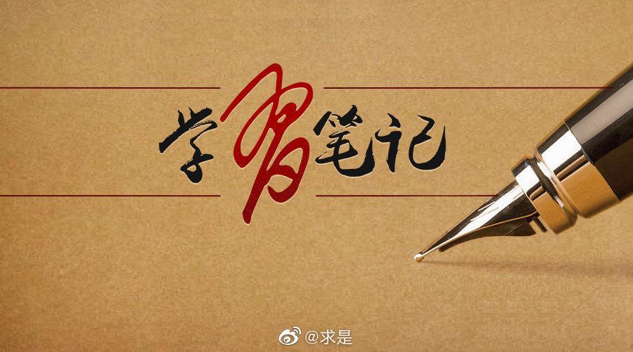 习近平:知识产权保护工作关系人民生活幸福