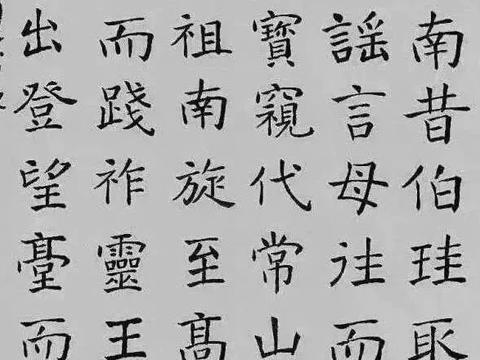 """""""丑书大师""""王冬龄也擅楷书,既有虞世南的冲和,又有褚遂良灵动"""