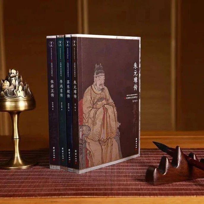 梁启超、吴晗经典著作,一套剖析帝王、权臣、文人