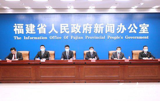 福建省财政提前下达县级基本财力保障机制奖补资金61.73亿元