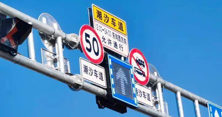 """北京最新这条潮汐车道""""满月"""",还堵吗?数据说话了"""