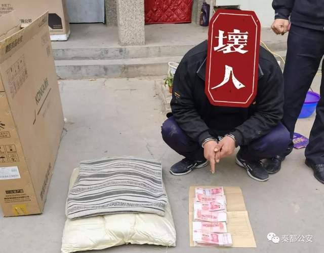 茂陵派出所侦破一起10万元现金被盗案 犯罪嫌疑人已被刑事拘留