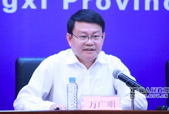 南昌市长调整 万广明提名为南昌市政府市长候选人图片