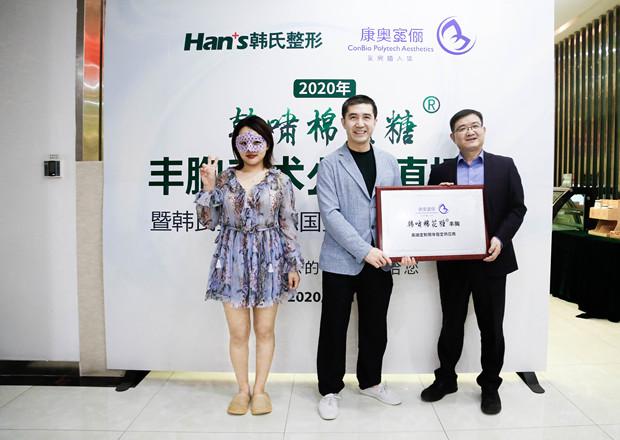 上海专业丰胸医院之解密假体隆胸术后包膜挛缩发生率