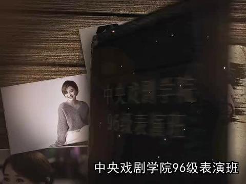 中戏金花章子怡:从迷恋豪门到帮汪峰抢头条,国际章的野心没变过