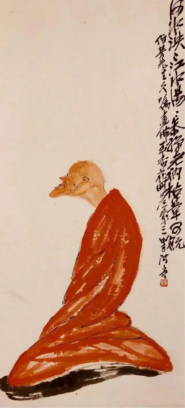 潘天寿的参禅图,寥寥几笔,韵味无穷