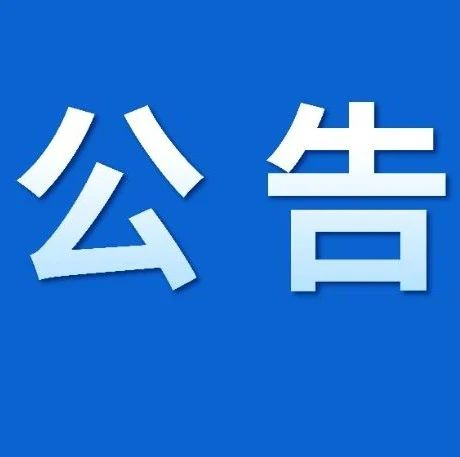 浦东图书馆调整春节开放时间,请查收【爱申活暖心春】