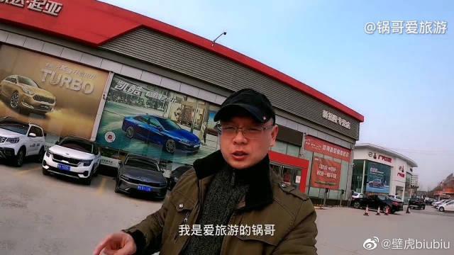 视频:韩系起亚KX3傲跑优惠3万,哈弗大狗你选谁?韩系车还有优势吗