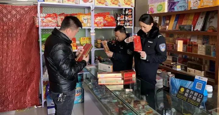 子洲县公安局环食药大队联合县烟草局开展烟草市场检查