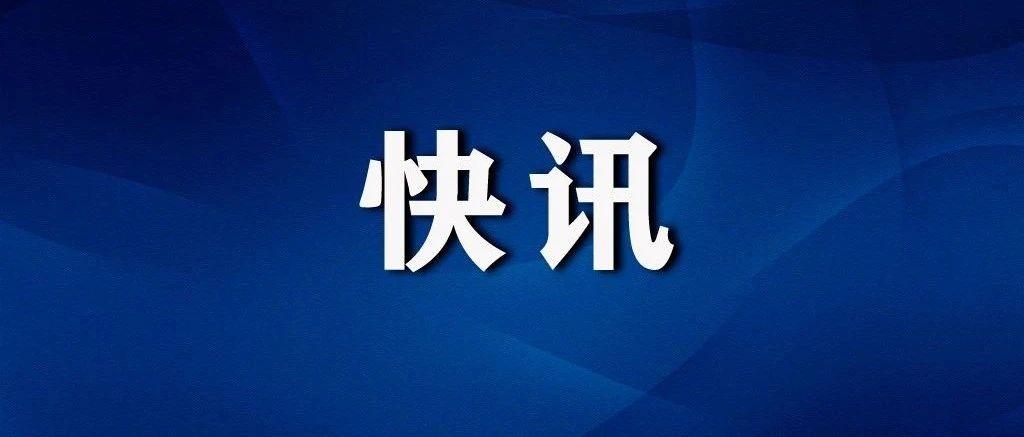 襄阳四中、五中拟联合自主招生!