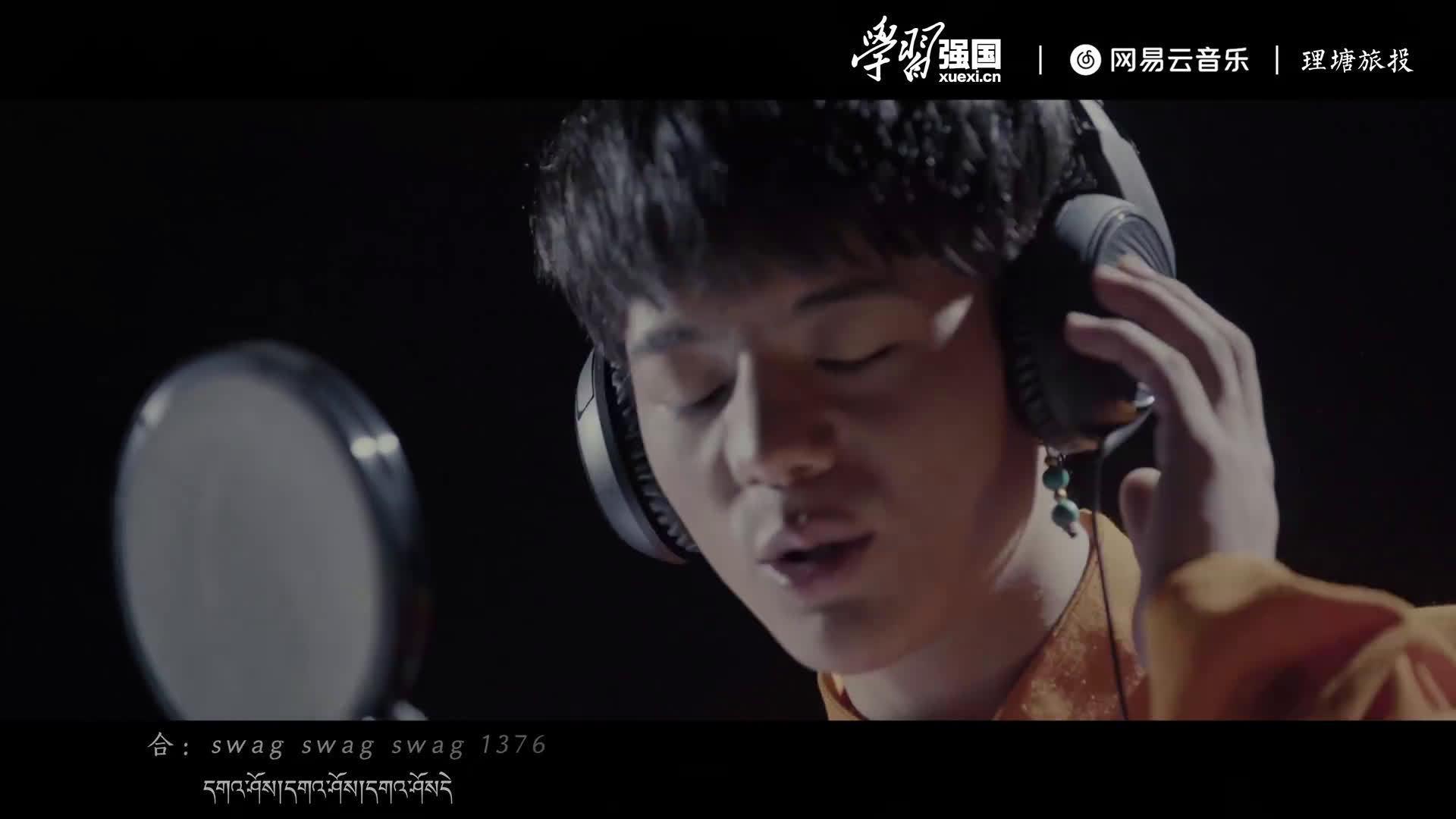 丁真发布新歌《1376心想事成》MV……