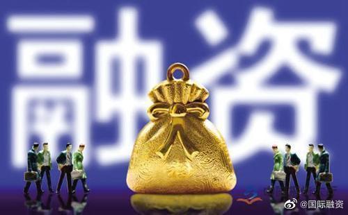 央行:1月社会融资规模增量为5.17万亿元 存量同比增长13%