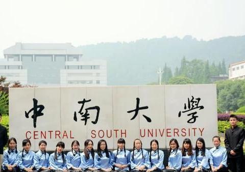 湖南医学高校排行榜,中南大学稳居第一,湖南师范和南华谁第二?