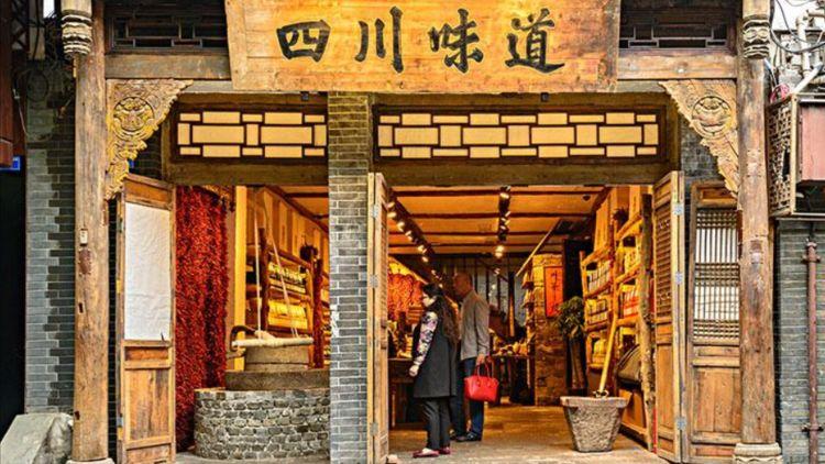 """成都""""旅游地标"""",是历史文化""""商业街"""",就地过年的朋友值得去图3"""