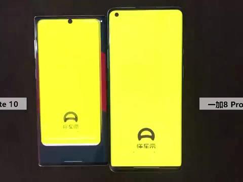 三星Note10对战一加8Pro,廉颇老矣!