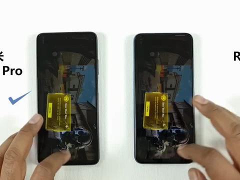 小米Note9 Pro,软件启动速度对比,RealMe7