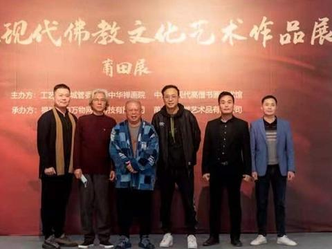 中国近现代佛教文化艺术作品展·莆田展开幕