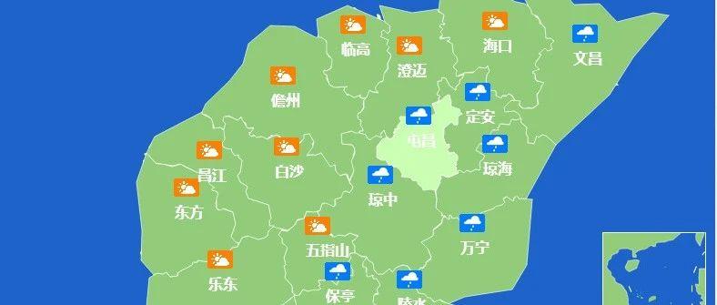 海南多个地区雷雨大风预警未解除!好消息是,明起天气转晴→