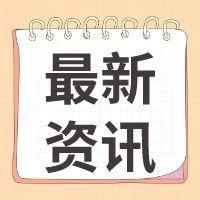 广东2021年普通高考考生补报名2月23日开始