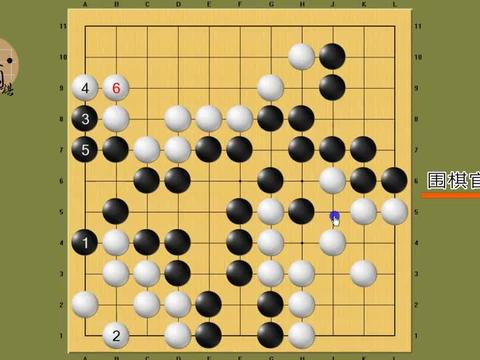 围棋官子基础,11路小棋盘综合官子练习。