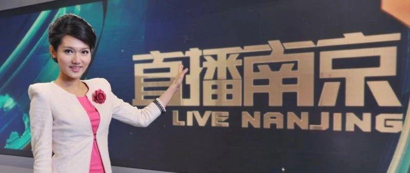 我们南京电视台走出去的主持人,要登上央视春晚啦!