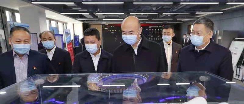 陕西省委书记刘国中走访慰问中国铁塔陕西分公司