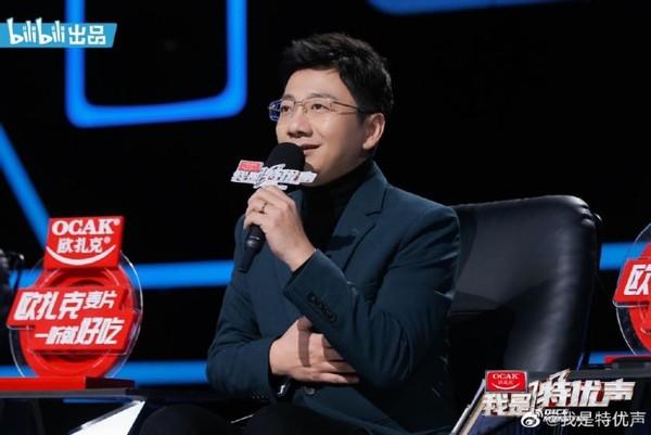 《我是特优声》方言配音逗人发笑姜广涛方锦龙跨界联动