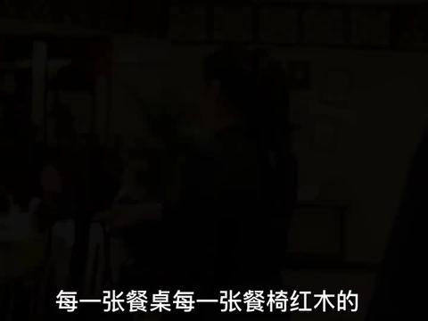 南京第一家五星级酒店金陵饭店,吃招牌盐水鸭淮扬菜,必须整白的