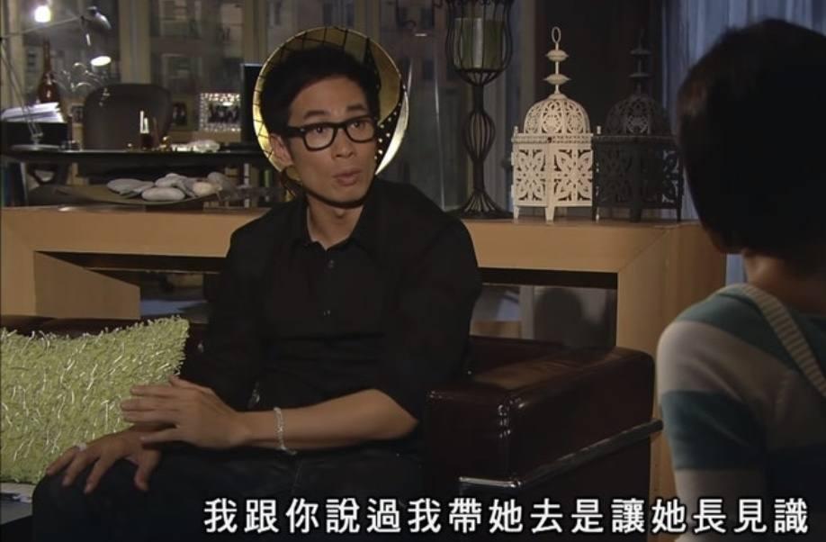 """细数TVB重口味剧情,吴岱融吻陈凯琳,郑子诚对""""女儿""""起色心"""