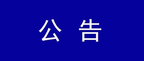 广州宗教活动、民间信仰场所春节期间暂停开放!现时番禺莲花山周边道路车多缓慢