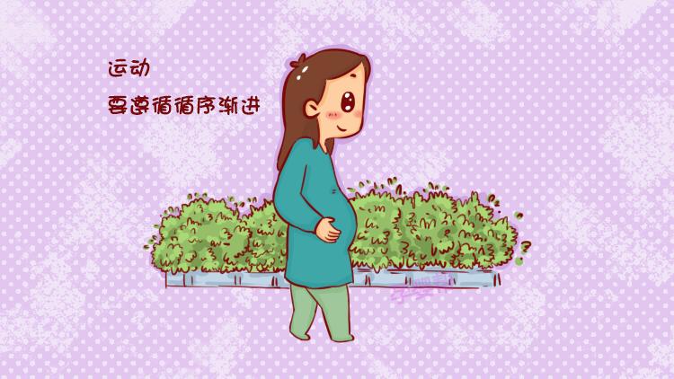 """女性若是这""""体型"""",压根不需减肥,怀孕时对你和胎宝都有好处图3"""