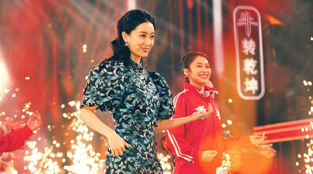 张小斐曾受邀参加《浪姐2》,为宣传《李焕英》放弃……
