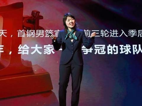 秦晓雯引进李慕豪范子铭之后,北京的重建太业余了