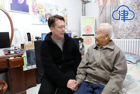 十多年独自照料残疾前女婿 节日期间居委会解难题送温暖 百岁老人过了一个幸福年
